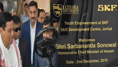 Assam CM visits SKF Automobile Skill Development Center at Kaziranga University