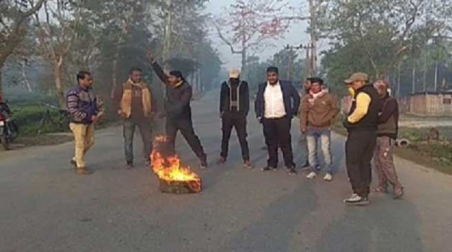 Non-Bodo orgnaisation observe 12-hour bandh against Bodo Accord