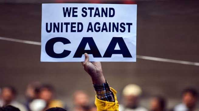 Assam: CAA gave birth to AAIRA, to know why... read this article