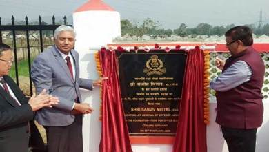 Photo of Assam: New residential and office complex of CDA inaugurated