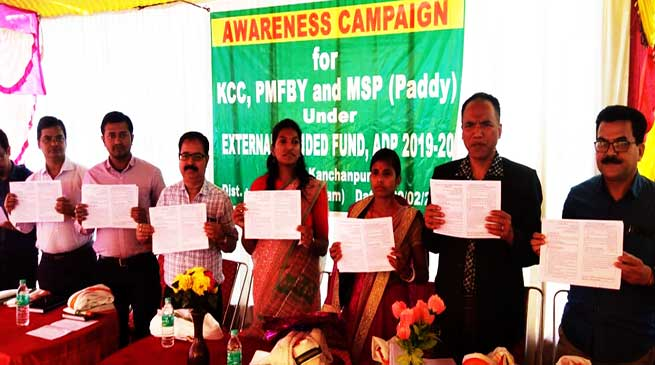 Assam: Awareness campaign on Kishan Credit Card held in Hailakandi
