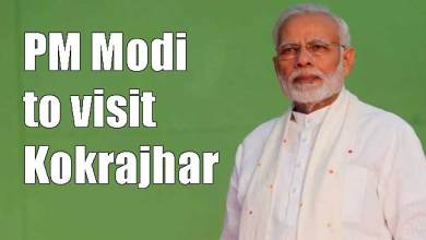 Photo of Assam: PM Modi to visit Kokrajhar on February 7
