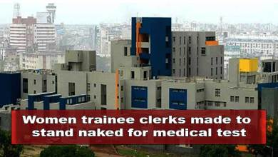 Gujrat: Women trainee clerks made to stand naked for medical test in Surat hospital