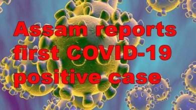 Photo of Coronavirus: Assam reports first COVID-19 positive case