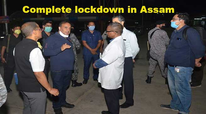 Coronavirus crisis: Complete lockdown in Assam till March 31