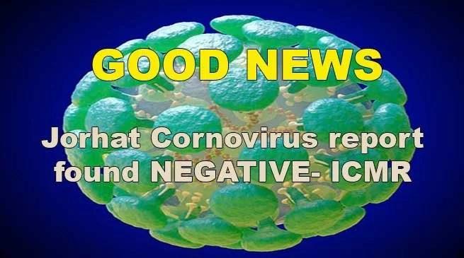 Assam: Jorhat Cornovirus report found NEGATIVE- ICMR