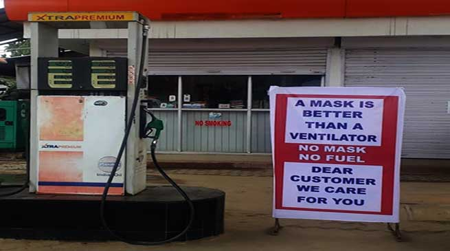Assam: 'No mask, no fuel' pump rule in Hailakandi to contain COVID-19