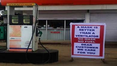 Photo of Assam: 'No mask, no fuel' pump rule in Hailakandi to contain COVID-19