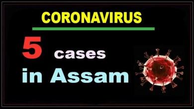 Coronavirus: 4 new Covid-19 cases reported in Assam