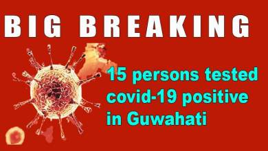 Coronavirus in Assam: 15 persons tested covid-19 positive in Guwahati