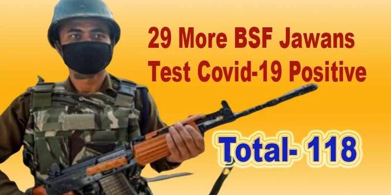 Coronavirus in Tripura: 29 More BSF Jawans Test Covid-19 Positive