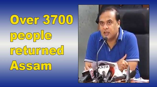 Over 3700 people returned Assam from other northeastern states