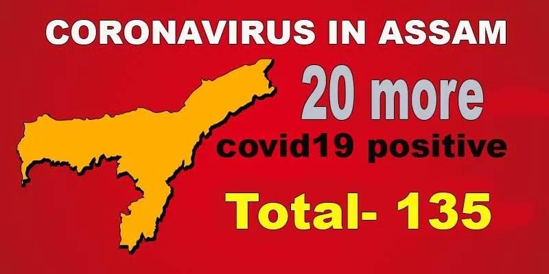 Coronavirus in Assam: 20 more covid-19 positive case reported