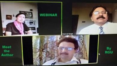 Assam: RGU organised webinar on 'Meet the Author'