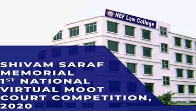 Assam: Shivam Saraf Memorial 1st  National Virtual Moot Court Competition 2020