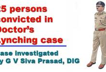 Photo of Assam: 25 persons convicted in Doctor's Lynching case