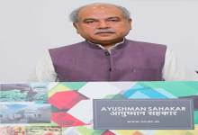Parshottam Rupala Launches Rs.10,000.00 Cr NCDC Ayushman Sahakar Fund
