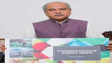 Photo of  Parshottam Rupala LaunchesRs.10,000.00 Cr NCDC Ayushman Sahakar Fund