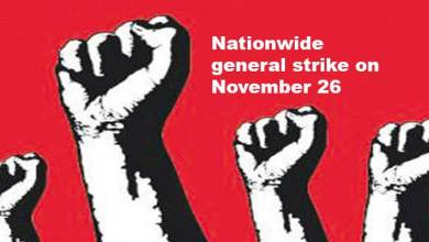 Trade unions called nationwide strike on Nov 26