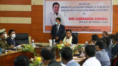 Assam: CM reviews government schemes, projects with DCs of Barak Valley