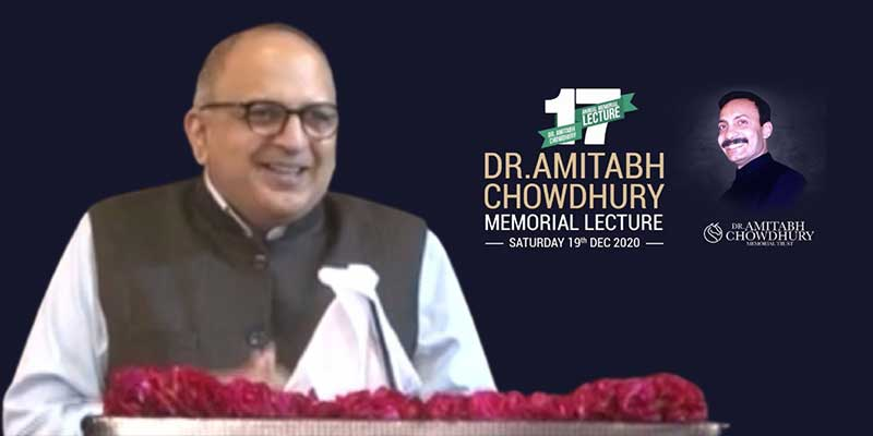 Assam: 17th Dr Amitabh Chowdhury Annual Memorial Lecture held