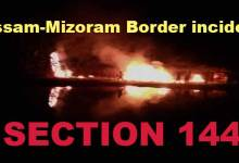 Assam-Mizoram border incident: Section 144 promulgated in Hailakandi