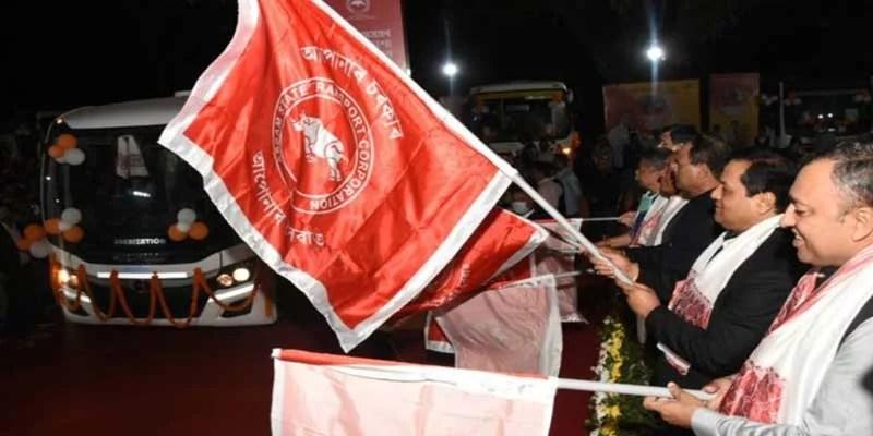 Assam CM Flags off Uberization Schem of ASTC
