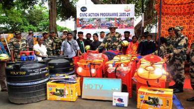 Meghalaya: BSF distributes Solar light, Spray Pump etc to the villagers residing along Indo-Bangaldesh Border