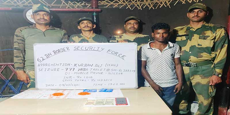 BSF apprehended one drug smuggler along with  777 yaba tablets from indo- bangladesh border