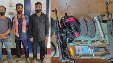 Assam: Karbi Anglong Police arrested three poachers near Kaziranga National park