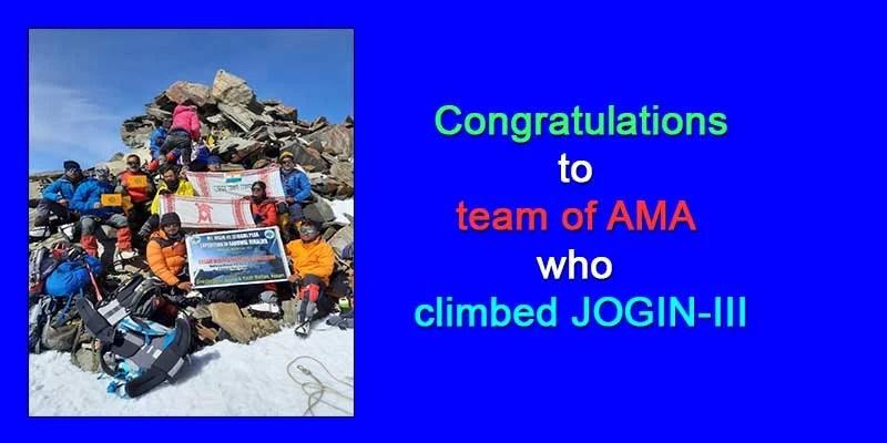 Nine members team of Assam Mountaineering Association climbed Jogin-III