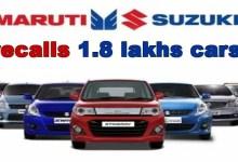 Maruti Suzuki recalls 1.8 lakhs cars to inspect possible defect