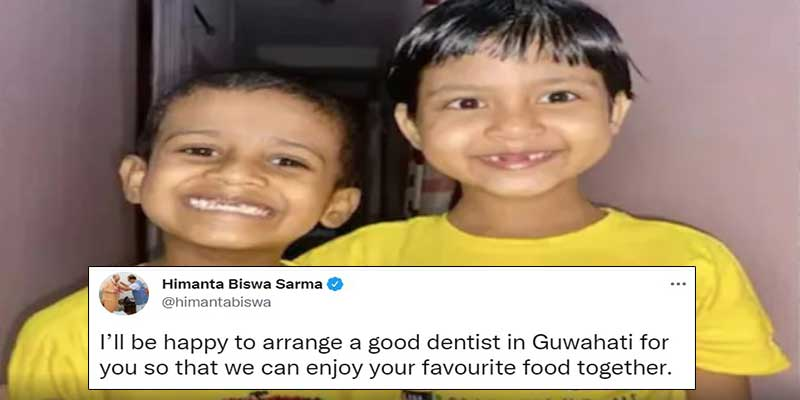 Assam: CM Himanta Biswa Sarma responds to Kids' letter about their baby teeth