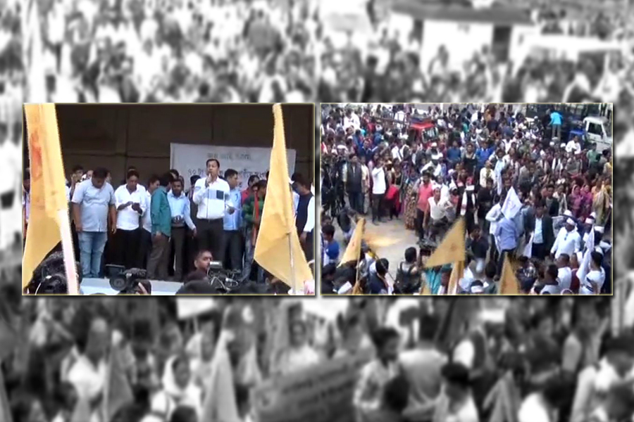 Massive protest in Guwahati against Citizenship Bill