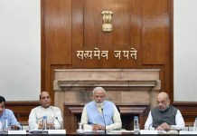 PM Modi to hold first meeting of new Council of Ministers today