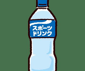 【おすすめ・登山装備】登山飲料水選び方(2019年最安値)