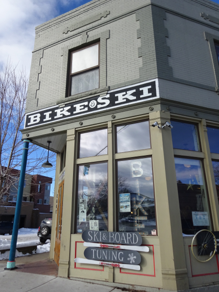 Front windows of the bike shop.