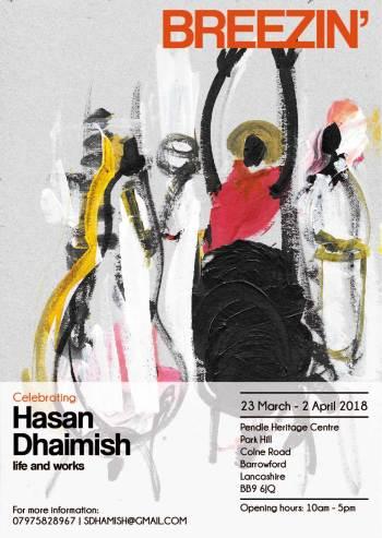 Breezin' - Celebrating Hasan Dhaimish life and works