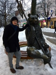 yaroslavl_city-centre_bear_david