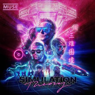 Muse Simulation Theory Review Northern Transmissions