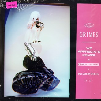 """Claire Boucher AKA: Grimes had debuted her new single """"We Appreciate Power."""" The song was produced, performed and written by Grimes and featuring HANA"""