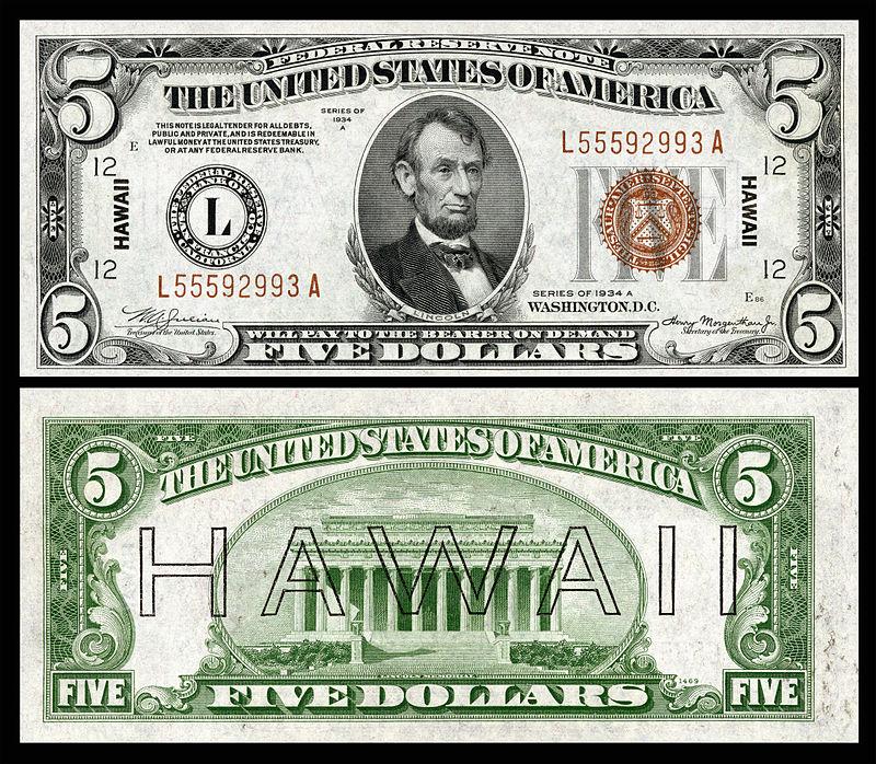 US $5 Hawaii