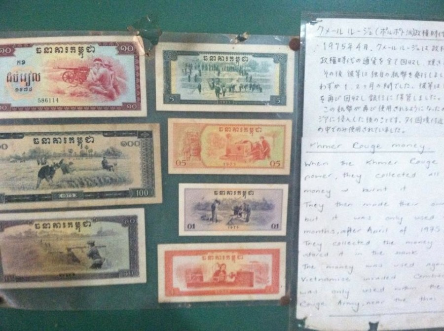 Khmer Rouge currency exhibit