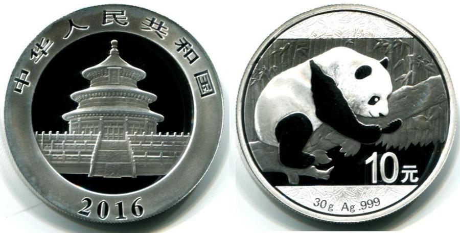CHINA 10 YUAN 2016 SILVER PANDA,