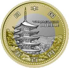 Japan Prefecture Coin