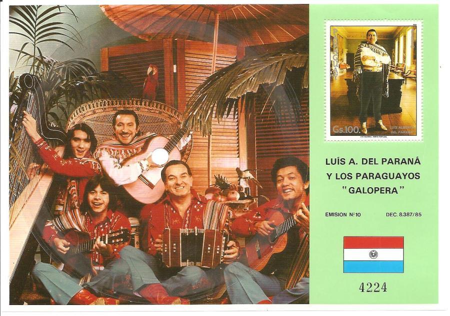 Paraguayan 1985 record stamp