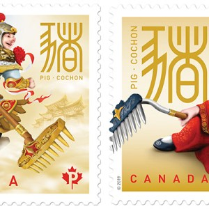 Canada Post pig stamps
