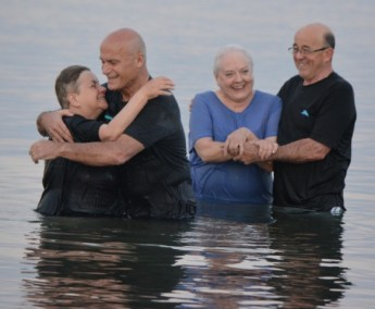 Baptism In Galilee