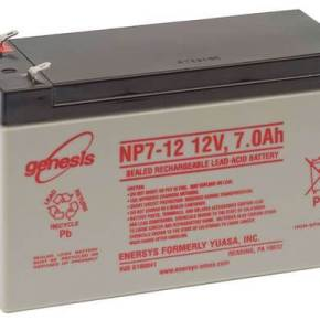 12v 7.0A lead acid battery