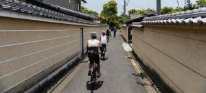 CYCLING THE BACKSTREETS OF KYOTO